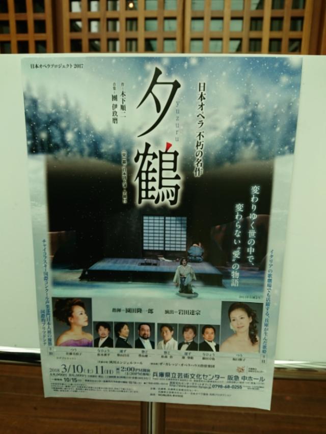 de26c93b8df38 阪急中ホールの音響だが、それほど空間が大きくないということもあり、声もオーケストラの音も良く通っていたように思う。