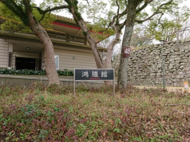 鴻臚館展示館