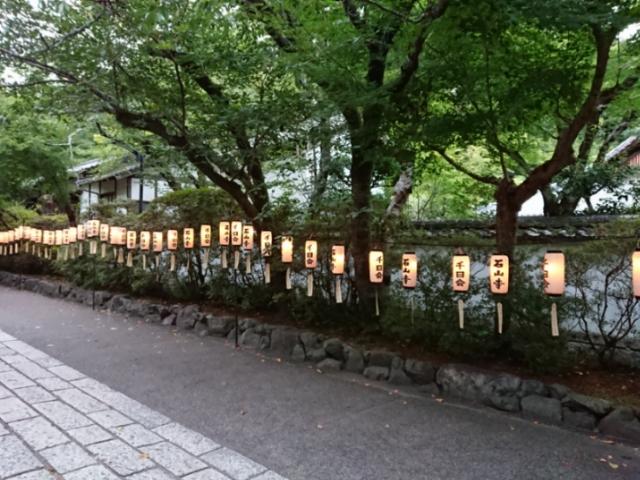 石山寺 千日会