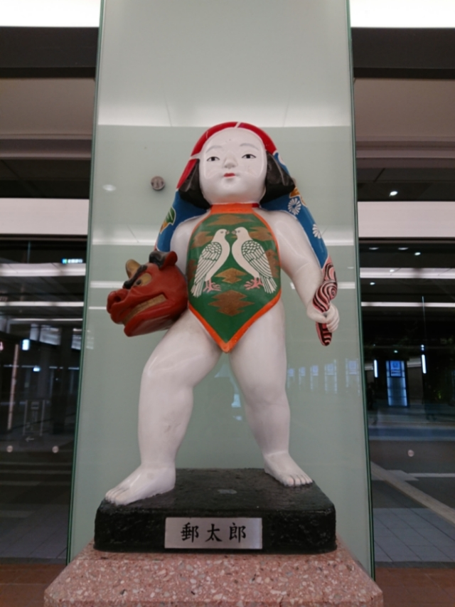 JR金沢駅 郵太郎ポスト