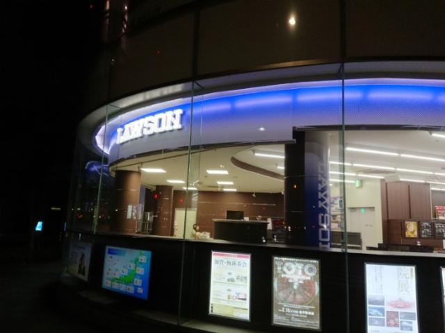 ローソン金沢南町中央店