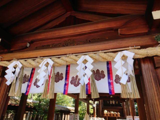 初詣 豊国神社