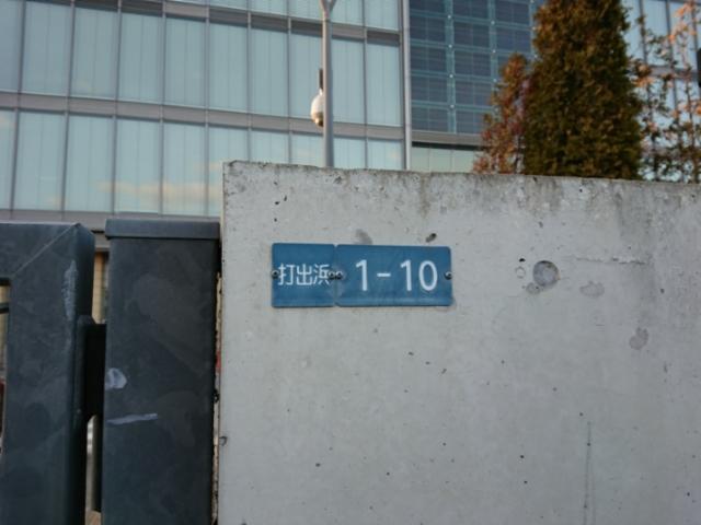 滋賀県警の住所