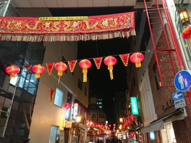 神戸・南京町春節祭2019(2)