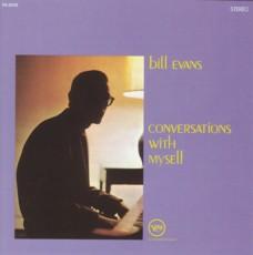 ビル・エヴァンス 「自己との対話」