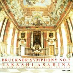 朝比奈隆指揮大阪フィル 聖フローリアン教会ライブ ブルックナー交響曲第7番