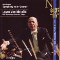 ロヴロ・フォン・マタチッチ指揮NHK交響楽団 第九