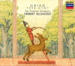 グリーグ作曲「ペール・ギュント」 ブロムシュテット指揮サンフランシスコ交響楽団&合唱団盤