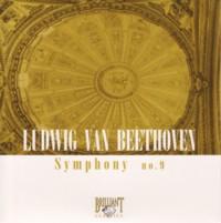 ヘルベルト・ブロムシュテット指揮シュターツカペレ・ドレスデン ベートーヴェン交響曲第9番「合唱付き」1980年盤