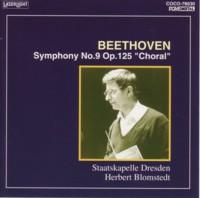 ヘルベルト・ブロムシュテット指揮シュターツカペレ・ドレスデン ベートーヴェン交響曲第9番「合唱付き」1985年盤