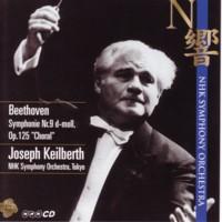 ヨーゼフ・カイルベルト指揮NHK交響楽団 第九