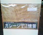 2004072218miyazawa.jpg