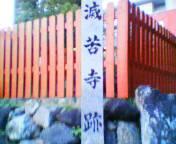 2004072219mekkuji.jpg