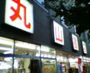 20040728maruyamak.jpg
