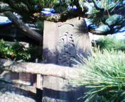 2004081ichijojiato.jpg