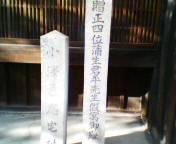 2004092gamokunpei.jpg