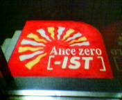 200410021812.jpg