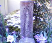 20050102sikibu.jpg