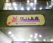 200501071823.jpg
