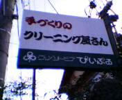 200502091552.jpg