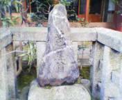 20050211basyoou.jpg
