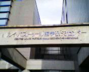 200503121630.jpg