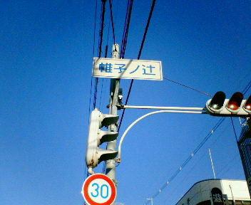 200510191606000.jpg