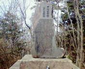 石川丈山の墓