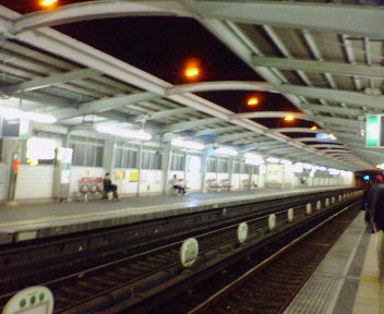 大阪市営地下鉄九条駅