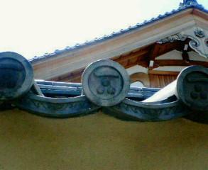 大徳寺塔頭 黄梅院