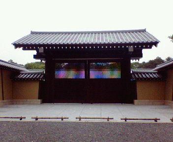 京都迎賓館 門
