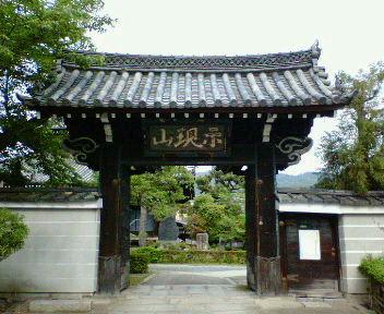 示現山満願寺