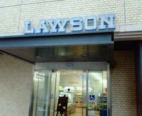 ローソン新京都センタービル店