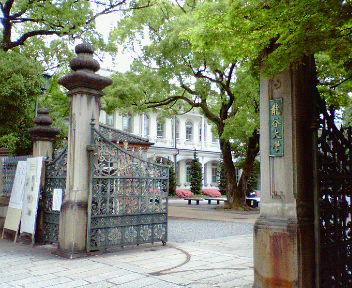 龍谷大学大宮学舍正門