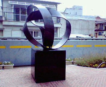 横溝正史生誕の地記念碑