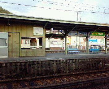 叡山電鉄宝ヶ池駅