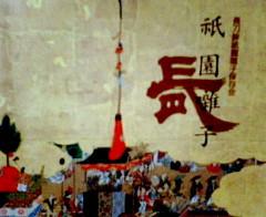 祇園囃子幻想