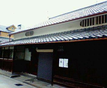 石田家住宅