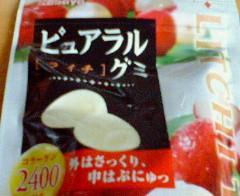 ライチグミキャンディー