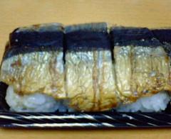 とろさんま炙り焼寿司