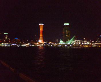 夜の神戸ポートタワー