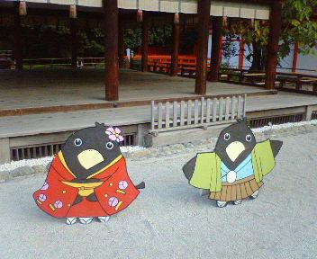 下鴨神社のキャラクター