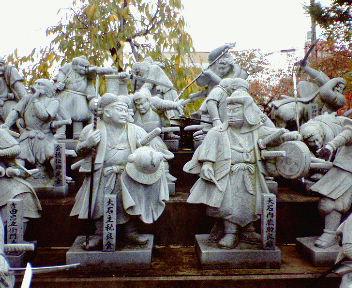 吉祥寺(きっしょうじ) 赤穂四十七士像