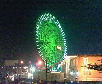横浜の夜景  1 よこはまコスモワールド