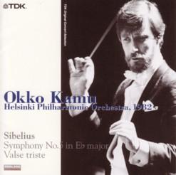 オッコ・カム指揮ヘルシンキ・フィル シベリウス交響曲第5番&「悲しきワルツ」