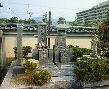 冷泉家墓所