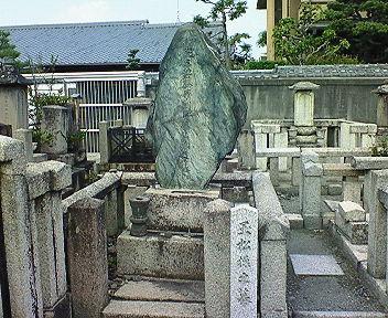 玉松操之墓