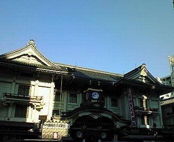 歌舞伎座(2)