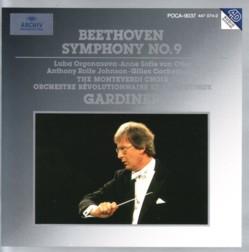 ベートーヴェン交響曲第9番「合唱付き」 ジョン・エリオット・ガーディナー指揮