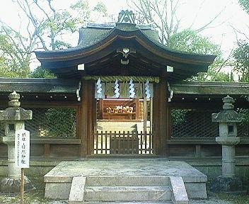 豊国神社 摂社貞照神社